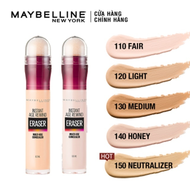 L'Oréal Maybelline Instant Age Rewind  1