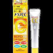 [Review] Serum Vitamin C Melano CC Rohto Có Tốt Không?