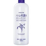 [Review Chi Tiết] Nước Hoa Hồng Naturie Hatomugi Skin Conditioner từ Nhật Bản