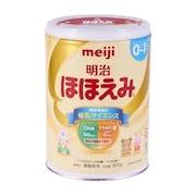 [Review Chi Tiết] Sữa Bột Meiji Nội Địa Nhật Có Tốt Không?